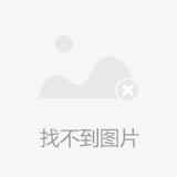 RC系列单作用液压油缸